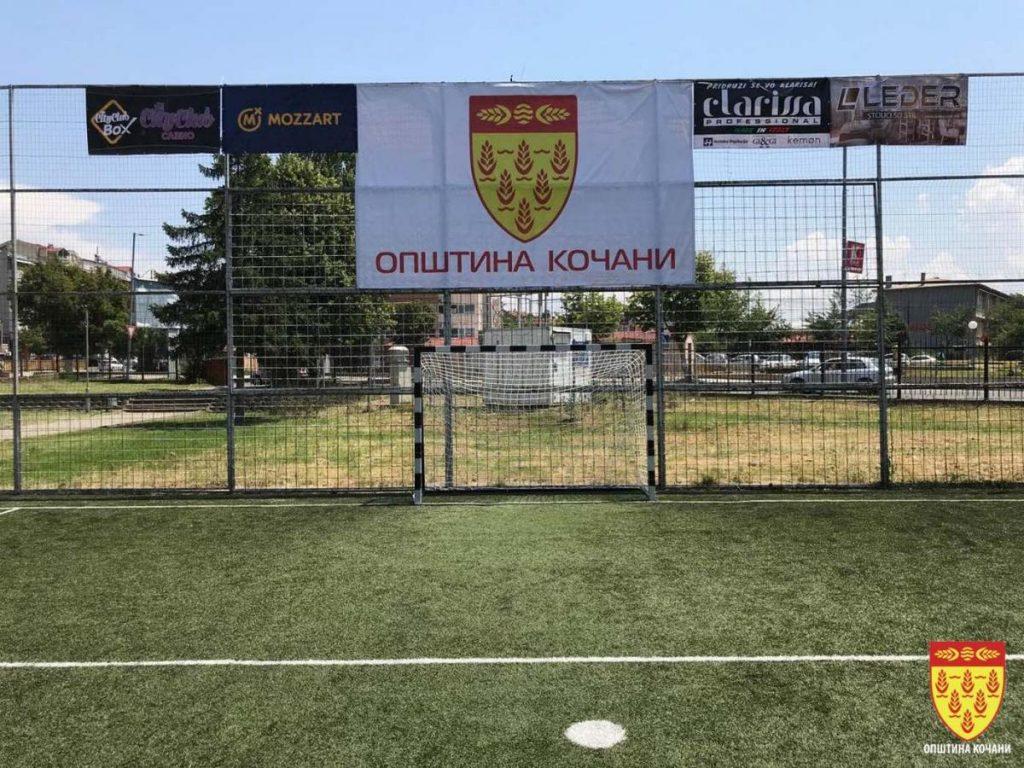 """Вечерва започнува """"Петровденскиот турнир во мал фудбал"""""""
